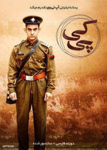 دانلود فیلم PK 2014 پی کی با دوبله فارسی