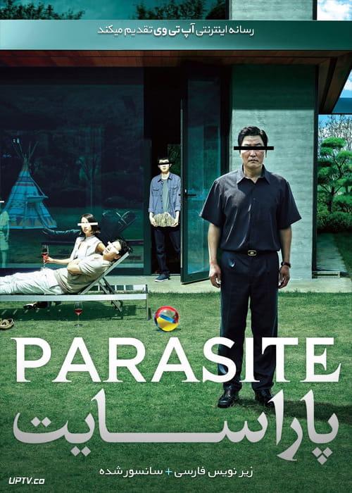 دانلود فیلم Parasite 2019 پاراسایت با زیرنویس فارسی