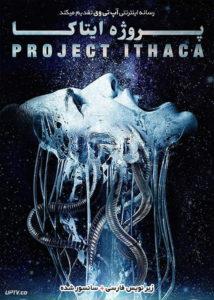 دانلود فیلم Project Ithaca 2019 پروژه ایتاکا با زیرنویس فارسی
