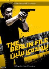 دانلود فیلم The Berlin File 2013 پرونده برلین با زیرنویس فارسی