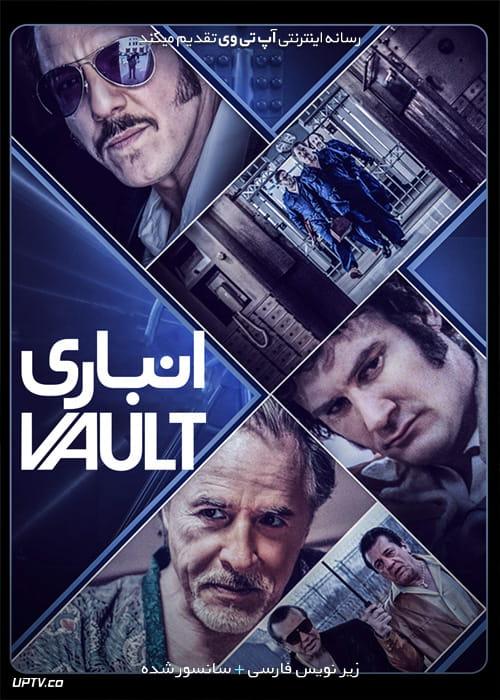 دانلود فیلم Vault 2019 انباری با زیرنویس فارسی