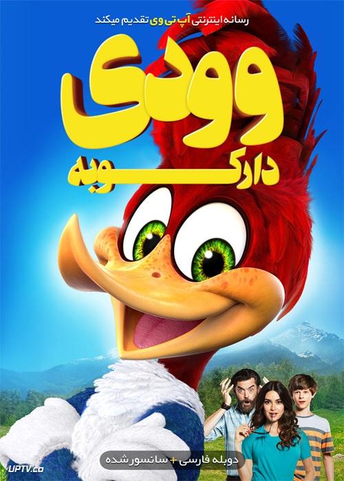 دانلود انیمیشن وودی دارکوبه Woody Woodpecker 2017 با دوبله فارسی