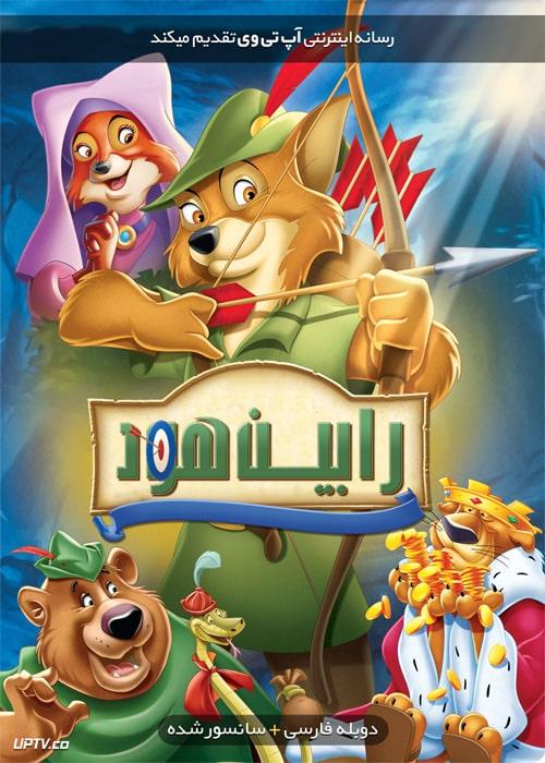 دانلود انیمیشن رابین هود Robin Hood 1973 دوبله فارسی