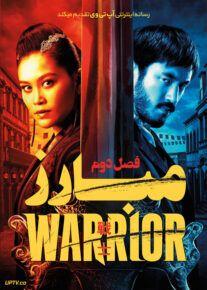 دانلود سریال Warrior مبارز فصل دوم