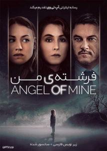 دانلود فیلم Angel of Mine 2019 فرشته من با زیرنویس فارسی