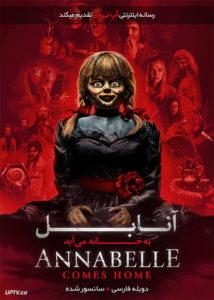 دانلود فیلم Annabelle Comes Home 2019 آنابل به خانه می آید با دوبله فارسی