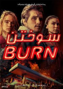 دانلود فیلم Burn 2019 سوختن با زیرنویس فارسی