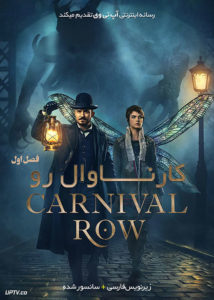 دانلود سریال Carnival Row کارناوال رو فصل اول