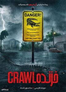دانلود فیلم Crawl 2019 خزنده با دوبله فارسی