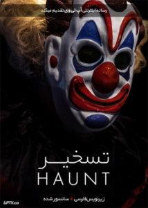 دانلود فیلم Haunt 2019 تعقیب با زیرنویس فارسی