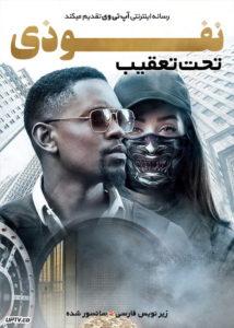 دانلود فیلم Inside Man Most Wanted 2019 نفوذی تحت تعقیب با زیرنویس فارسی