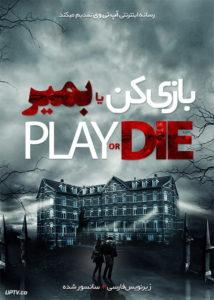 دانلود فیلم Play or Die 2019 بازی کن یا بمیر با زیرنویس فارسی