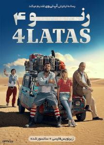 دانلود فیلم Renault 4 2019 رنو 4 با زیرنویس فارسی