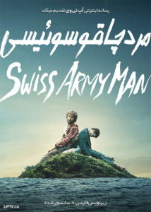 دانلود فیلم Swiss Army Man 2017 مرد چاقو سوئیسی با زیرنویس فارسی