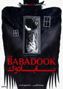 دانلود فیلم The Babadook 2014 بابادوک با زیر نویس فارسی