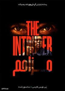 دانلود فیلم The Intruder 2019 مزاحم با زیرنویس فارسی