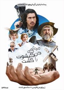 دانلود فیلم The Man Who Killed Don Quixote 2018 مردی که دن کیشوت را کشت با زیرنویس فارسی