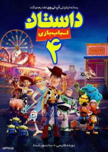 دانلود انیمیشن داستان اسباب بازی 4 Toy Story 4 2019 با دوبله فارسی