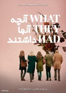 دانلود فیلم What They Had 2018 آنچه آنها داشتند با زیرنویس فارسی