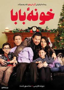 دانلود فیلم Daddys Home 2015 خونه بابا با دوبله فارسی