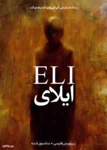 دانلود فیلم Eli 2019 ایلای با زیرنویس فارسی