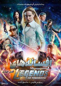 دانلود سریال افسانه های فردا Legends of Tomorrow