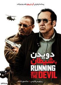دانلود فیلم Running with the Devil 2019 دویدن با شیطان با زیرنویس فارسی