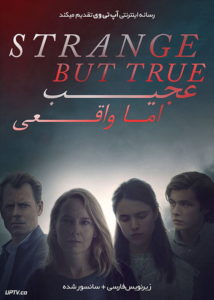 دانلود فیلم Strange but True 2019 عجیب اما واقعی با زیرنویس فارسی