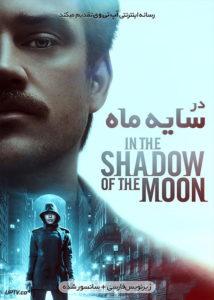 دانلود فیلم The In the Shadow of the Moon 2019 در سایه ماه با زیرنویس فارسی