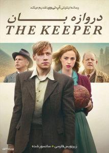 دانلود فیلم The Keeper 2018 دروازه بان با زیرنویس فارسی