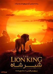 دانلود فیلم The Lion King 2019 شیر شاه با دوبله فارسی