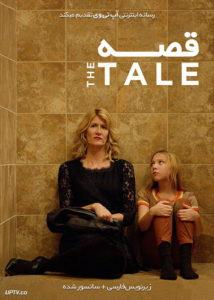 دانلود فیلم The Tale 2018 قصه با زیرنویس فارسی