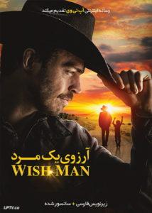 دانلود فیلم Wish Man 2019 آرزوی یک مرد با زیرنویس فارسی