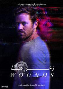 دانلود فیلم Wounds 2019 زخم ها با زیرنویس فارسی