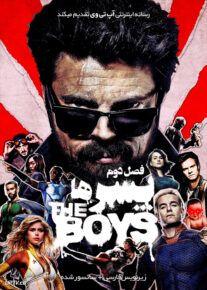 دانلود سریال The Boys پسرها فصل دوم