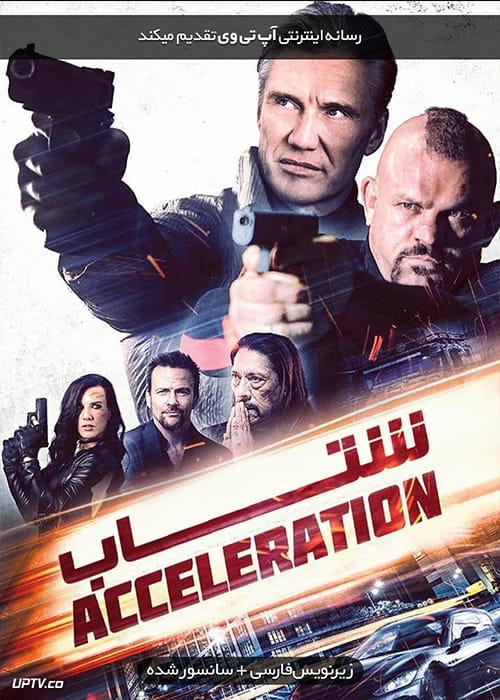 دانلود فیلم Acceleration 2019 شتاب با زیرنویس فارسی