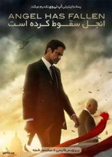 دانلود فیلم Angel Has Fallen 2019 انجل سقوط کرده است با زیرنویس فارسی