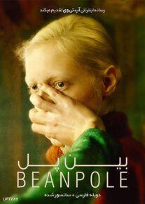 دانلود فیلم Beanpole 2019 بین پل با دوبله فارسی