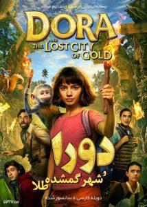 دانلود فیلم Dora and the Lost City of Gold 2019 دورا و شهر گمشده طلا با دوبله فارسی