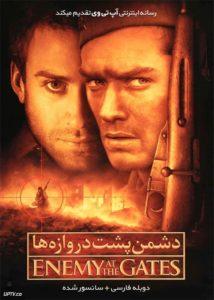 دانلود فیلم Enemy at the Gates 2001 دشمن پشت دروازه ها با دوبله فارسی