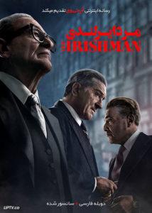 دانلود فیلم The Irishman 2019 مرد ایرلندی با دوبله فارسی