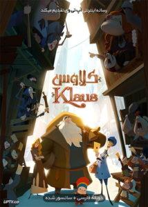 دانلود انیمیشن کلاوس Klaus 2019 با دوبله فارسی