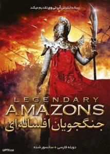 دانلود فیلم Legendary Amazons 2011 جنگجویان افسانه ای با دوبله فارسی