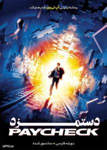 دانلود فیلم Paycheck 2003 دستمزد با دوبله فارسی