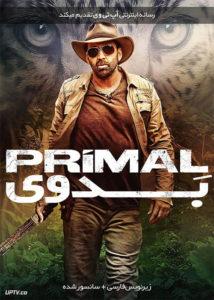 دانلود فیلم Primal 2019 بدوی با زیرنویس فارسی