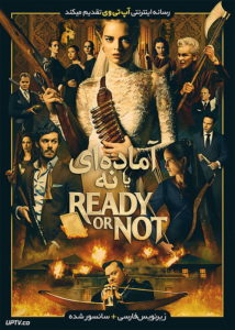 دانلود فیلم Ready or Not 2019 آماده ای یا نه با زیرنویس فارسی
