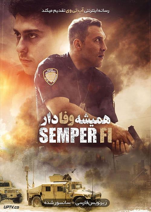 دانلود فیلم Semper Fi 2019 همیشه وفادار با زیرنویس فارسی