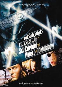 دانلود فیلم Sky Captain and the World of Tomorrow 2004 کاپیتان اسکای و دنیای فردا با دوبله فارسی