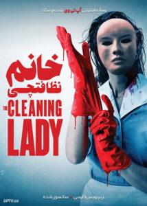 دانلود فیلم The Cleaning Lady 2018 خانم نظافتچی با زیرنویس فارسی