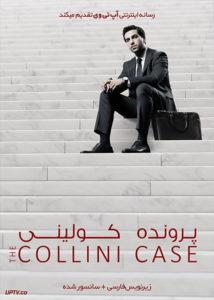 دانلود فیلم The Collini Case 2019 پرونده کولینی با زیرنویس فارسی